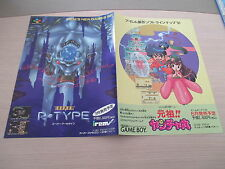 SUPER R-TYPE SUPER FAMICOM SFC ORIGINAL JAPAN HANDBILL FLYER CHIRASHI!