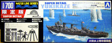 Waterline 1/700 Aoshima IJN Destroyer Yukikaze - Super Detail Series