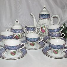 VINTAGE TEA COFFEE SET POT CUP SAUCER CREAM SUGAR ROMANTIC LOVERS JAPAN ESPRESSO