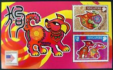 2006 SINGAPORE YEAR OF THE DOG STAMPS SOUVENIR SHEET  LUNAR NEW YEAR STAMPS