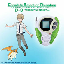 Digimon Adventure Tri CSA Complete Selection Animation D-3 Takeru Takaishi