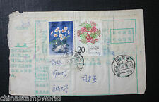 China cover fm henan to beijing,TT money transfer notice with 2 stammps10.4.90