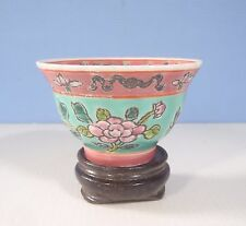 Fine Jingdezhen Peranakan porcelain bowl on display wood stand u