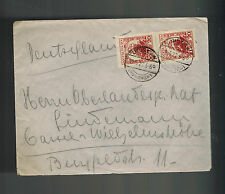 1927 Unislaw Poland Cover to Germany