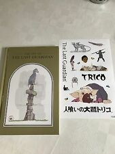 The Last Guardian artbook et stickers collector