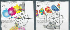 ISRAEL 2016 DIGITAL PRINTING PRESS ACHIEVEMENTS STAMPS MNH W/ 1st DAY POST MARK