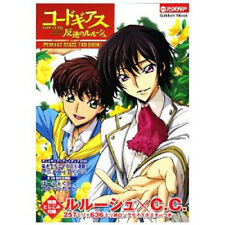 CODE GEASS Lelouch of the Rebellion perfect stage fan book