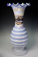 Large Antique Hand Painted Scenic Castle French Opaline Glass Vase - 14 1/2""