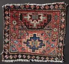 NEW YEAR SALE. STARTING PRICES BELOW COST. RARE ANTIQUE S. CAUCASIAN BAG FACE