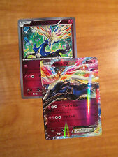 JAPANESE Pokemon XERNEAS EX Card PREMIUM CHAMPION PACK Set 089-090/131 CP4 TCG