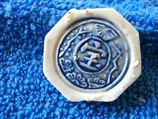 THAILAND: BEAUTIFUL 19th CENTURY OCTAGON GAMBLING TOKEN CHINESE CHARACTERS!!