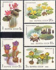 Rusia 1984 plantas acuáticas/Lotus/Lirios/flores/naturaleza 5v Set (n17788)