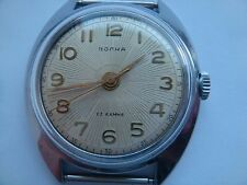 VOLNA PRECISION VOSTOK (BOCTOK) CHRONOMETER USSR CAL.2809 WATCH WRISTWATCH