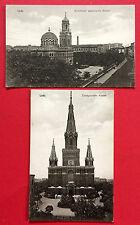 2 x AK LODZ Polen um 1910 Griechisch katholische Kirche und Evang. Kirche( 10319