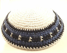White Black Blue Knitted Yarmulke Kippah 17 cm Jewish Kippa Hat Judaica Cupples