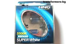 H7 55W XENON SUPER BRIGHT WHITE BULBS 5500K X 2 / PAIR LIGHTS 12V GAS FIELD NEW