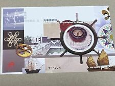 Museums and Collections Maritime Museum (Souvenir Sheet) 博物馆和收藏品 海事博物馆小型张