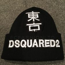 BNWT Mens Ladies DSQUARED 2 Black White Foreign Beanie Hat Cap
