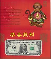 2016 YEAR OF THE MONKEY, $1 SUPPER LUCKY MONEY NOTE SERIES 2013, B88888134A