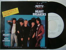 PROMO WHITE LABEL / TOM PETTY HEARTBREAKERS CHANGE OF HEART / 7INCH