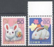 JAPAN 2010 NEW YEAR 2011 YEAR OF THE RABBIT MNH VERY FINE