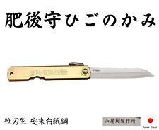 Kanekoma Higonokami 100mm Bamboo Leaves Type White Steel Folding Knife