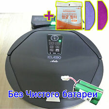 iCLEBO ARTE YCR-M05-30 Robot Vacuum Cleaner -Black Edition + Gifts / No Battery