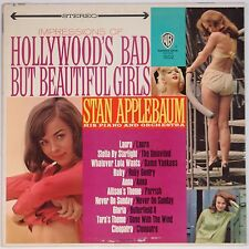 HOLLYWOOD'S BAD BUT BEAUTIFUL GIRLS: Exotic Cheesecake 50s Cover VINYL LP