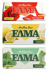Elma Greek Natural Mastic Chewing Gum - Rose Lemon Spearmint Flavor - Lot of 3