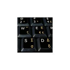 GREEK ENGLISH UK QWERTY KEYBOARD STICKERS SUPER DURABLE