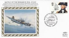 (81346) GB  Benham Cover WWII Batle of Bismarck Sea - Portsmouth 2 March 1993