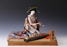 Japanese Geisha Doll -Traditional Guitar- Sukiyo doll  Rare