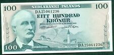 ICELAND, 1961, 100KR NOTE, UNC