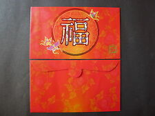 ANG POW RED PACKET -   SINGPORE POOLS (1 PC)