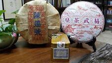 2014 Chen Yuan Hao Thousand Years Yiwu ChaWang Puer Puerh Pu-erh Tea Cake (RAW)