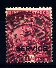 INDIA INGLESE - 1927-1937 - Francobolli di Servizio. Re Giorgio V.