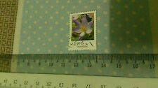 Germany Deutschland 5 Stamp Krokus