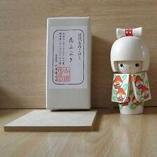 Poupée en bois mignonne du Japon -- fleurs en baisse / Kokeshi Doll -- blossoms