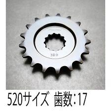 SUNSTAR 520 Conversion Drive Front Sprocket for Race KAWASAKI GPZ750R
