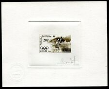 WALLIS 1988 SEUOL OLYMPIC 6 ARTISTS DIE PROOF EXTRA RARE! ** MNH