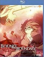 BEYOND THE BOUNDARY - BLU RAY - Region A - Sealed