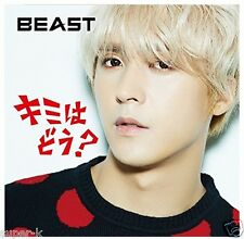 BEAST B2ST 6th Japanese single [Kimi wa dou?] (CD only) DongWoon ver.
