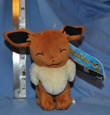Eevee Pokemon TOMY Closed Eyes Stuffed Plush Doll- MWT, Hard to find!