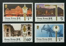 Hong Kong 100 Years Of Electricity 1990 香港电力 Building Light Lamp (stamp) MNH