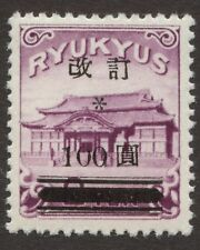 JAPAN -RYUKYUS  #17A 100y on 2y 1952 MNH/OG  8/8 KAI TEI