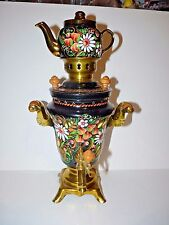 1991 Russian Tula Samovar Khokhloma Electric European Plug Tested Works