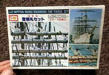 NIPPON MARU MANNING THE YARDS SET 1/100  MODEL KIT IMAI  JAPAN