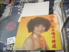 a941981 Paula Tsui 徐小鳳 LP 1977 Gold Disc Special Best Red Label Wing Hang Records (AA) Poster
