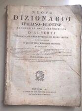 NUOVO DIZIONARIO ITALIANO FRANCESE D'ALBERTI VOCABOLARIO DELLA CRUSCA 1824