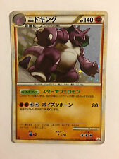 Pokemon Card / Carte Nidoking Rare Holo 041/080 L3 1ED